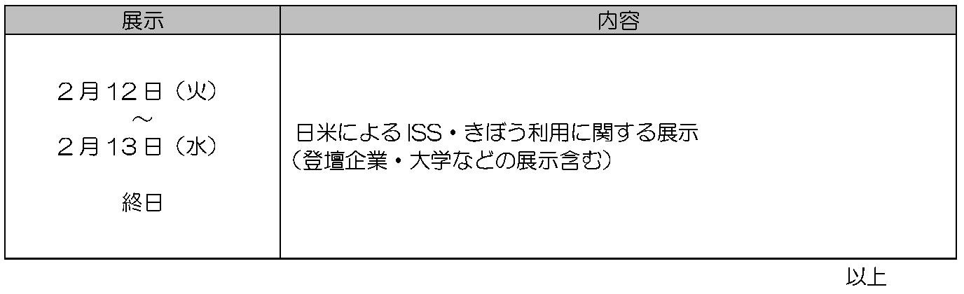 HP掲載情報_ページ_4