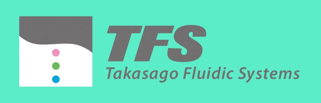 Takasago Fluidic Systems