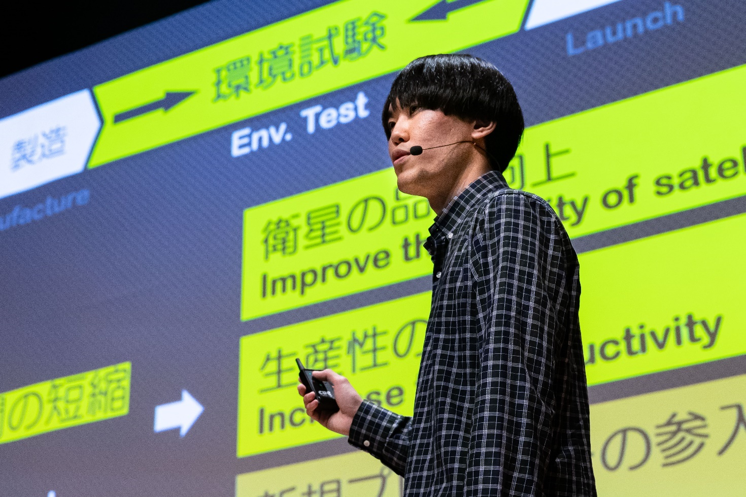 「試験設備のシェアリングサービス」を提案。SEESE from ABLab、「S-Booster 2019」にてJAXA賞を受賞。 | NEWS | 新着情報 | JAXA新事業促進部